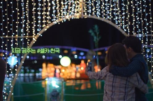 제63회 백제문화제 화려한 야경, 공주로 밤마실 오세요~